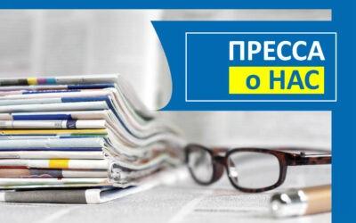 «Комсомольская правда» о золотом возрасте и нашем пансионате
